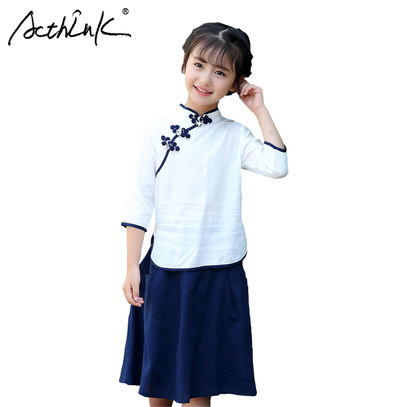 ActhInK New Girls Cheongsam Chinese Style Baby Girls Retro Tang Suit Children Traditional Chinese Costume for Teen Girls ,PC001