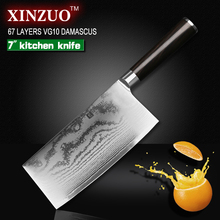 XINZUO 7″ inch kitchen knife 67 layer Japanese VG10 Damascus Chinese chopper knife sharp melon knife ebony handle free shipping