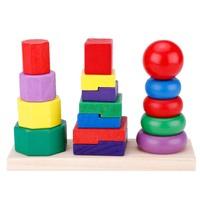 Children Baby Toys Kids Building Blocks Geometric Stacker Toddler Wooden Toy