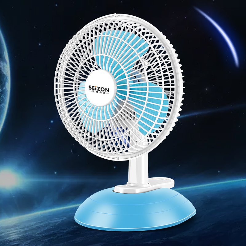 Fan ventilator mini portable Charging usb Gadgets battery rechargeable cooler USB rotate 7 8 inch