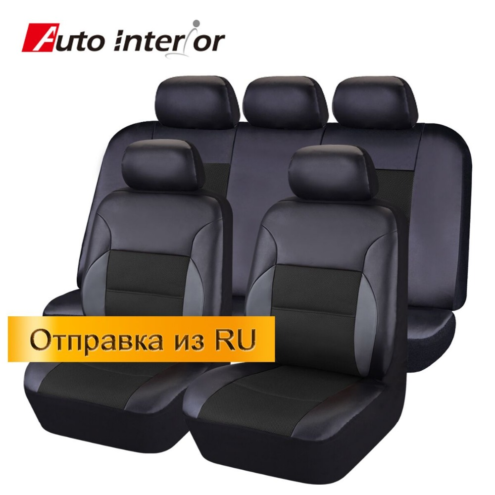 High Quality PVC Leather font b Car b font Seat Covers Universal Fit Polyester Composite Sponge