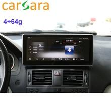 Автомобильный планшет 10,25 экран на базе Android приборной панели подтяжки лица Сенсорный экран для класса C W204 C250 C300 C350 2008 2009 2010