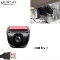 2017 המצלמה דאש חדש Funrover Dashcam Dvr Usb נגן Dvd אנדרואיד מצלמה קדמית Usb2.0 מקליט וידאו דיגיטלי עבור Android5.1 6.0