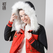 Toyouth 2017 Winter New Medium Style Down Coat Young Contrast Color High-End Down Coat Female Fashion Coat