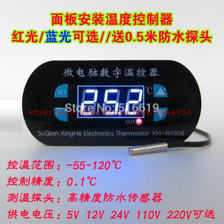 12V XH-W1308  Thermostat Digital Display Temperature Controller Switch Cooling/heating Control  Adjustable Digital 0.1