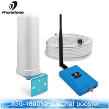 Dual Band Cellular Booster 4G Signal Repeater 850/1800MHz 3G LTE DCS Gain 70dB Mobile Phone Amplifier with Omni Antenna Full Kit