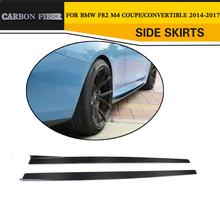 Car Styling Carbon Fiber Car Side Body Skirts Apron for BMW F80 M3 & F82 M4 Coupe & Convertible 2-Door  2014-2017