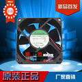 Original 8CM PMD1208PTB1-A 8025 5.2W0.35A 12V double ball fan