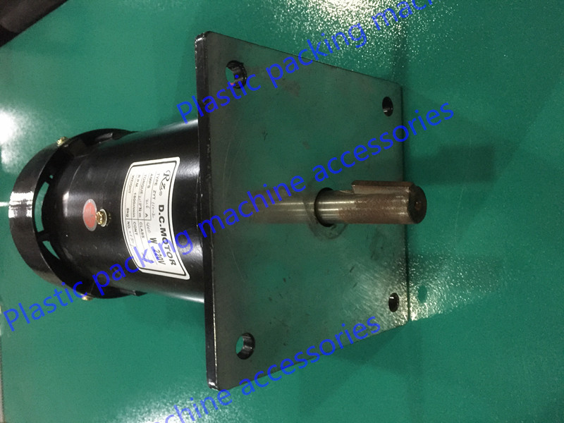 Dc motor 600W 1700r/min DC motor ZYT110-2 guangda shengda motor Vertical motor  Special motor bag making machine 76zy02 mig wire feeder motor dc24 2 0 24m min