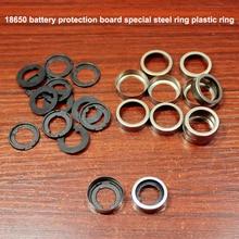 100 ชิ้น/ล็อต 18650 แบตเตอรี่ลิเธียมแบตเตอรี่สแตนเลสแหวนหมวกแบตเตอรี่ยางฐานยางแหวน
