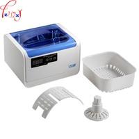 Ultrasonic cleaning machine 1.4L glasses strap jewelry household ultrasonic cleaner machine 220V 70W