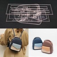 Acrylic Stencil Laser Cut Template DIY Leather Handmade Craft Shoulder Bag Sewing Pattern 210x240x10mm