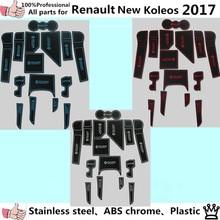 Стайлинга автомобилей внутренний Groove Слот Ворота Подлокотник Хранения Резиновые нескользящие коврики внутренняя дверь колодки/кубок 15 шт. вытяжки для Renault Koleos 2017