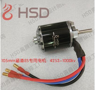 4253-1000kv and 4253-1200kv motor for 8s and 6s power system of 105mm HSD Hobby rc plane model