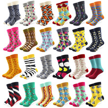 CURRADA 5pairs/lot Combed Cotton colorful Happy Funny Socks Casual compression socks