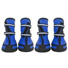 Sapatas impermeáveis da chuva do animal de estimação para cães grandes médios multi cores botas opcionais da chuva do cão