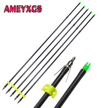 6/12Pcs 31 Archery BowFishing Arrows Hunting Points Tips Arrowheads Safety Slides Outdoor Shooting Fishing Accessories