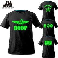 NEW novelty original Design Russia CCCP T Shirt Soviet Union USSR KGB Moscow Cold War Stalin Noctilucent Shirt S XXXL