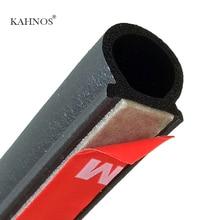 บิ๊กD 2 ~ 8เมตรซีลยางแท้ประตูรถกาวยางอัตโนมัติรถฉนวนกันความร้อนสภาพอากาศลอกกาวประตูซีลอุปกรณ์เสริมในรถยนต์