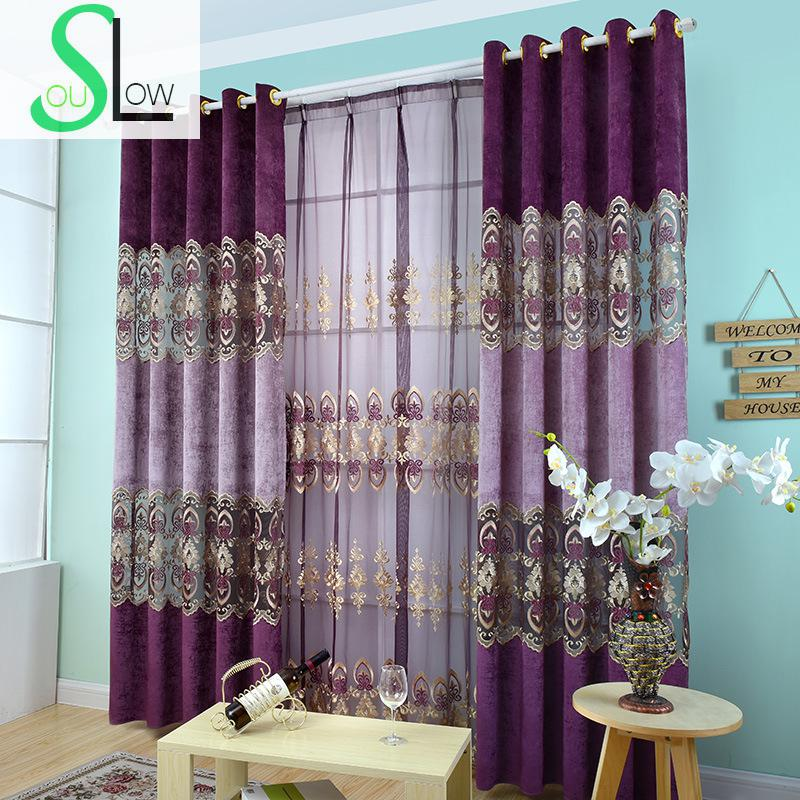 Purple Rice Coffee Color Embroidered Curtains Living Room Customized And Tulle Cortinas For