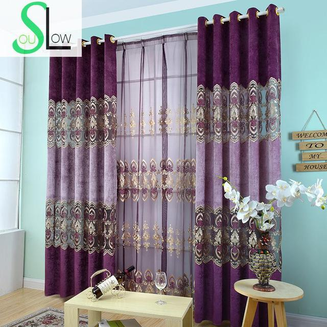 Purple Rice Coffee Color Embroidered Curtains Living Room Customized And Tulle Cortinas For Curtain Bedroom Drapes
