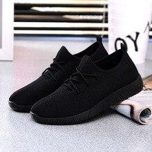 Однотонные женские кроссовки; дышащая обувь на платформе; сезон лето; Новинка года; Повседневная легкая обувь; слипоны на плоской подошве; Цвет Черный; сетчатая женская обувь; Лидер продаж