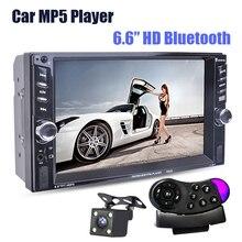 YENI 6.6 'inç LCD Dokunmatik ekran araba radyo mp5 çalar BLUETOOTH mp4 mp3 ses 1080 P film Desteği dikiz kamera 2 din araba ses