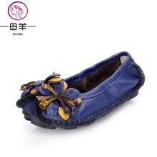 MUYANG Spring 2017 Girls Footwear Girl Real Leather-based Flat Footwear Style Feminine Informal Footwear Girls Tender backside type girls's sneakers