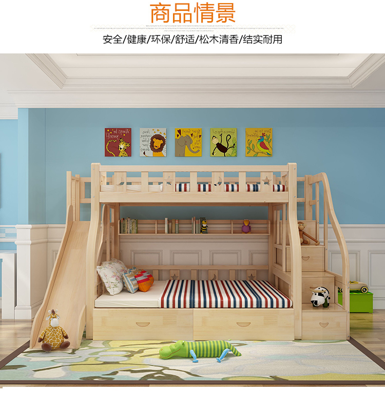Bed Children Furniture Home