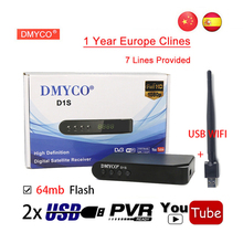 D1S Digital Satellite TV receiver Full 1080P HD DVB-S2 TV Receptor+USB WIFI with 1 Year Europe 7 Clines for Spain Decoder TV Box