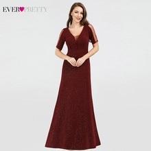 Burgundy Mother Of The Bride Dresses Ever Pretty Mermaid V-Neck Short Sleeve Elegant Robe Mere De La Marie 2019