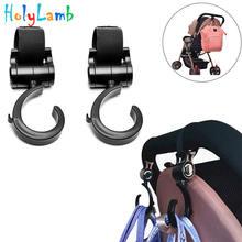 2 шт/лот аксессуары для детской коляски 360 крючок многофункциональные
