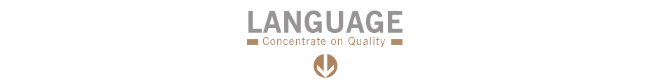 7-Language