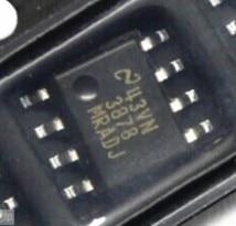 LP3878MRX-ADJ LP3878MR-ADJ LP3878MRADJ 3878MRADJ podesivi čip za - Igre i pribor - Foto 1