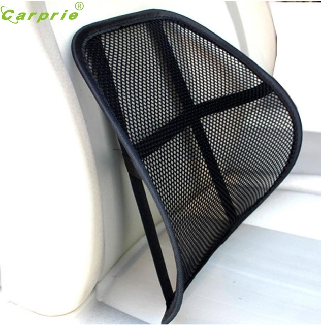 carprie black mesh lumbar back brace support office home car seat