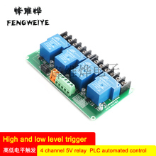 4-way 5V relay module high and low level trigger smart home