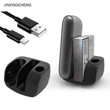 JINXINGCHENG Type-c Design for IQOS 3 Charger  Charging Muli 3.0 Stand Charge Dock