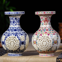 KEYBOX Antique Jingdezhen Ceramic Vase Chinese Pierced Vase Wedding Gifts Home Handicraft Furnishing Articles