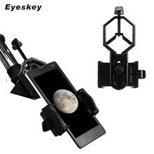 Универсальный адаптер для сотового телефона с зажимом, бинокль, Монокуляр, Зрительная труба, телескоп, поддержка телефона, окуляр D: 25-48 мм