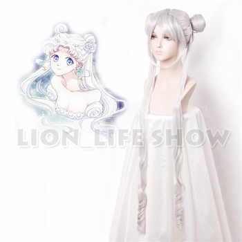 Silver Serenity Princess Wigs Sailor Moon Crystal New Queen Serenity Tsuking Usagi Super Sailor Moon Gray Cosplay Wig - DISCOUNT ITEM  39% OFF All Category