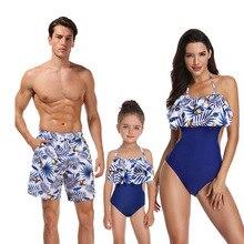CALOFE/одинаковые купальники для всей семьи; пляжная одежда; купальник для мамы и дочки; одежда для папы; платья; бикини на талии