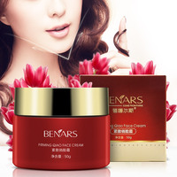 Face Lifting 3D Cream Facial Lifting Firm Skin Care Firming Powerful V Line Face Care Slimming
