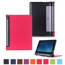Ultra-delgado Soporte elegante de la pu Funda de piel para Lenovo YOGA Tab 3 10 X50L X50M X50F caja de la Tableta Cubierta de La PC + Stylus pluma