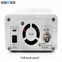 Free Shipping Hot Selling Bluetooth and PC Control NIO T6B 6W FM Transmitter Subwoofer Amplifier Circuit