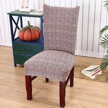 Universal Spandex poliéster elástico asiento cubierta de la silla de oficina cocina comedor duradera protección de asiento cubierta Vintage Floral funda de asiento