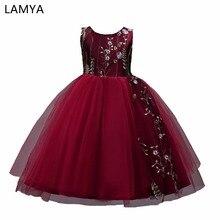 eb33b9480958a Lamya Vestidos de flores de niña para bodas party Girl dress princesa cumpleaños  vestido bordado niños vestido de fiesta Carnava.