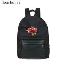 Золотарник 2017 кожа лоскутное полотно рюкзаки вышивка розы цветы школьные сумки для девочек большая емкость дорожные сумки MN626