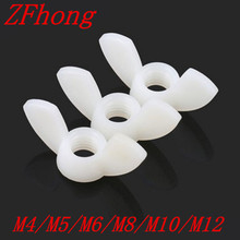50pcs M4 M5 M6 M8 M10 M12 DIN315 White Nylon Wing Nut /Hand Twist Nut/thumb nut/butterfly nut Nylon