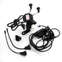 For BMW R1200GS R1200R Motorcycle Navigation Frame Riding Mobile Phone Mount Bracket GPS Holder With USB