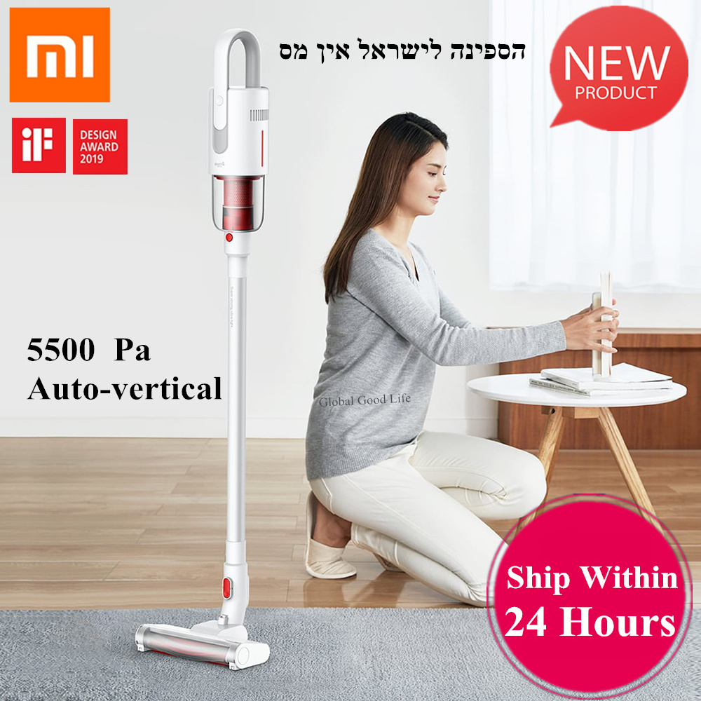 Xiaomi Deerma VC20 VC20S Vacuum Cleaner Wireless Aspirator Vertical/HandHeld Vacuum Cleaners 5500Pa Strong Power For Home Car